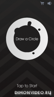 Draw a circle (Unreleased)