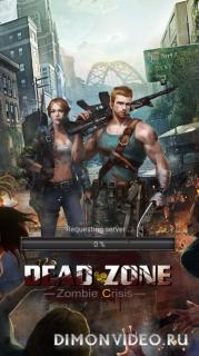 Мертвая зона: кризис зомби