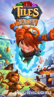 Tiles & Tales Puzzle Adventure