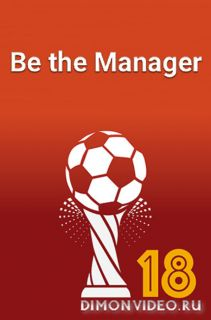 Be the Manager 2018 - Football Strategy