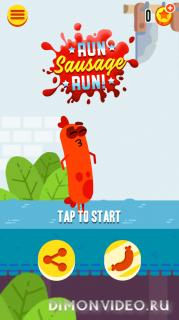 Беги, сосиска, беги! (Run Sausage Run!)