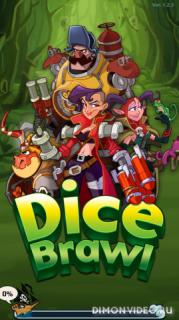 Dice Brawl: Капитанская Лига (Unreleased)
