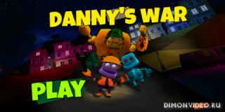 Danny's War (Ураганный шутер)