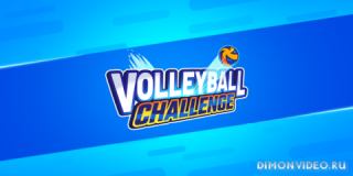 Волейбол - Volleyball Challenge