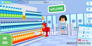 Reckless Shopper