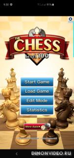 Шахматы уровня 100