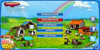 Весёлая ферма Free