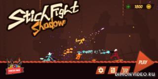 Stickfight Shadow