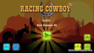 Racing Cowboy – аркадный раннер