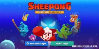 Sheepong: Match-3 Adventure