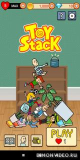 Toy Stack