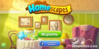 Homescapes