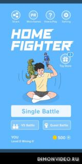 Home Fighter