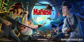 Mafioso: Клановые войны. Пошаговая стратегия