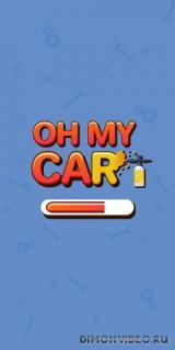 OH MY CAR!