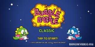 BUBBLE BOBBLE classic
