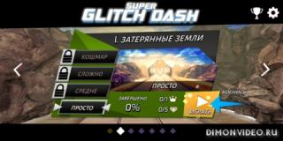 Super Glitch Dash
