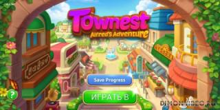 Townest