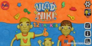 Vlad & Niki 12 замков