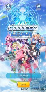 Goddess Legion: Silver Lining - AFK RPG