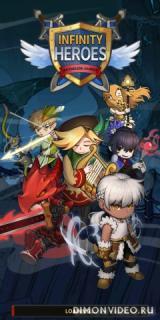 Infinity Heroes: Idle RPG