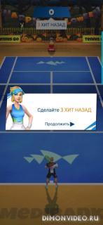 Теннис Го: Мировое турне 3D