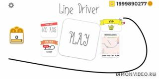 Line Driver