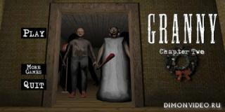 Granny: Chapter Two