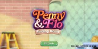 Penny & Flo: В поисках дома