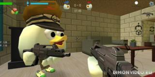 Chickens Gun