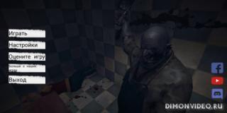The Virus X - игра-побег из ужасов