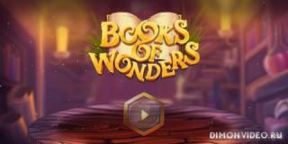 Книги Чудес - Игры Поиск предметов