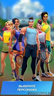Tennis Clash: 3D Sports - Free Multiplayer Games
