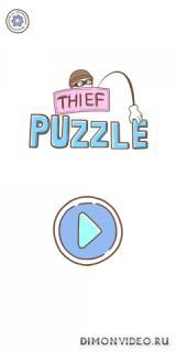 Thief Puzzle