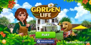 My Home Design: Garden Life