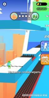 Катание с холодком (Freeze Rider)