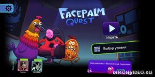 Facepalm Quest