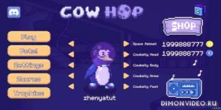 Cowhop