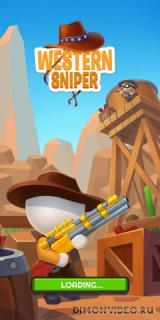 Western Sniper: Снайпер на Диком Западе
