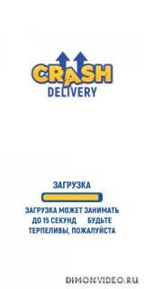 Crash Delivery: разбей машину прыжком с трамплина