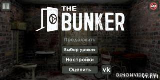 Бункер: Приключение Ужасы Квест Побег из Комнаты
