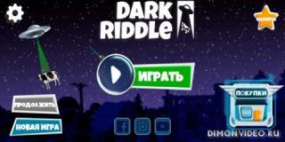 Dark Riddle: Classic