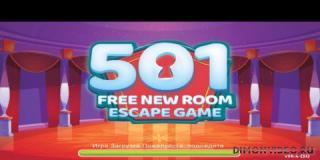 501 бесплатная игра побег из комнаты