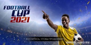 Football Cup 2021: Спортивные Игры Футбол