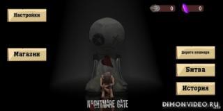 Врата кошмара (Nightmare Gate): Шоу ужасов в аду