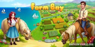Лагуна фермеров: ферма на берегу