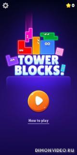 Tower Blocks!