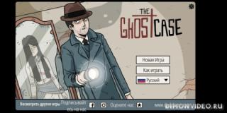 Ghost Case