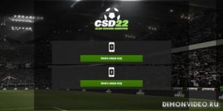 Club Soccer Director 2022 - Футбольный менеджмент