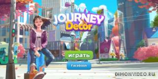 Journey Decor